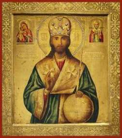 christ-the-king-icons-orthodox-christian-supply_658_300x300